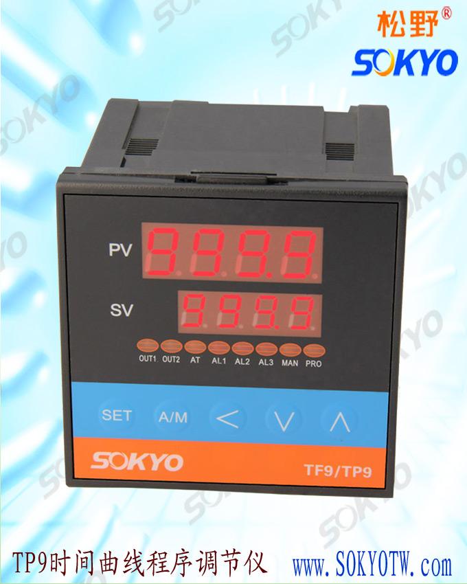 一、可控硅温度控制器,TP9单相移相触发温控器详细参数 1、输入类型:热电偶--- K、E、S、B、J、T、R等 热电阻--- Pt100、Cu50、远传压力表0~400Ω 线性信号---4-20mA、0-10mA/20mA、0-10V、0-5V、0-1V、0-50mV 2、控制方式:开关控制(设 P = 0、 另设控制回差值HYS ) 设d = 0 无微分作用、PID控制--P:0~3600%、I :0~3600S、d : 0~3600S 3、输出方式:继电器输出---DC/AC250V/3