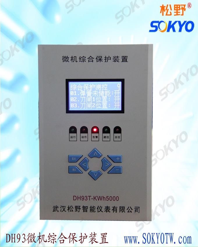 接线与应用 松野电气是专业生产