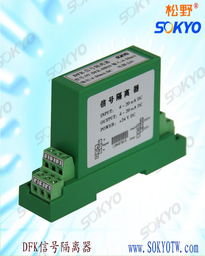 1.信号隔离器的作用 (1)地环流干扰 在工业生产过程中实现监视和控制需要用到各种自动化仪表、控制系统和执行机构,他们之间的信号传输既有微弱到毫伏级、毫安级的小信号;又有几十伏,数千伏、数百安培的大信号;既有低频直流信号,也有高频脉冲信号等等,构成系统后往往发现在仪表和设备之间传输相互干扰,造成系统不稳定甚至误操作,出现这种情况除了每个仪器、设备本身的性能原因如抗电磁干扰影响,还有一个十分重要的原因就是各种仪器设备根据要求和目的都需要接地,例如为了安全,机壳需要接大地;为了使电路正常工作,系统需要有公共参